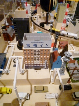 The Toyoko Inn ... a scene of happy memories of Japan days, incorporated into The World installation